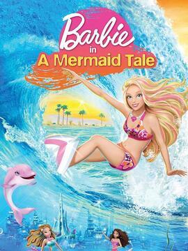 芭比之美人鱼历险记1