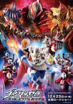 超决战:贝利亚银河帝国