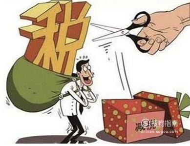 2019个体工商户怎么交税