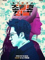 邻家律师赵德浩第2季