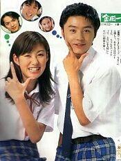 金田一少年事件簿1