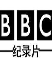 bbc纪录片