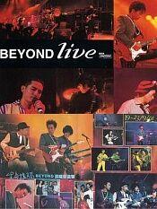 beyondlive1991生命接触演唱会