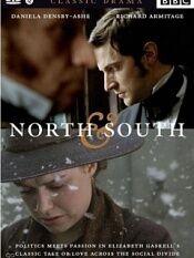 南方和北方