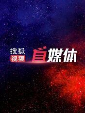 小峰解说奥特曼格斗进化第三季