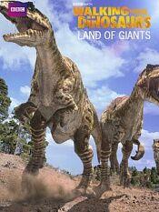与恐龙同行特辑巨爪