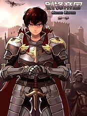 剑锋帝国第一季