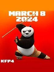 功夫熊猫4
