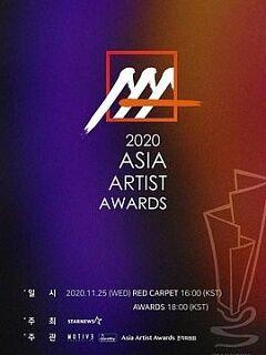 2020年亚洲明星盛典