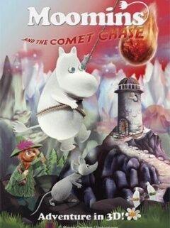 姆明谷的彗星来袭