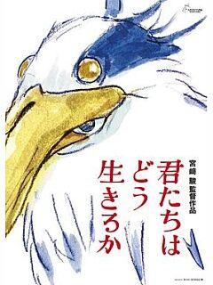 你想活出怎样的人生